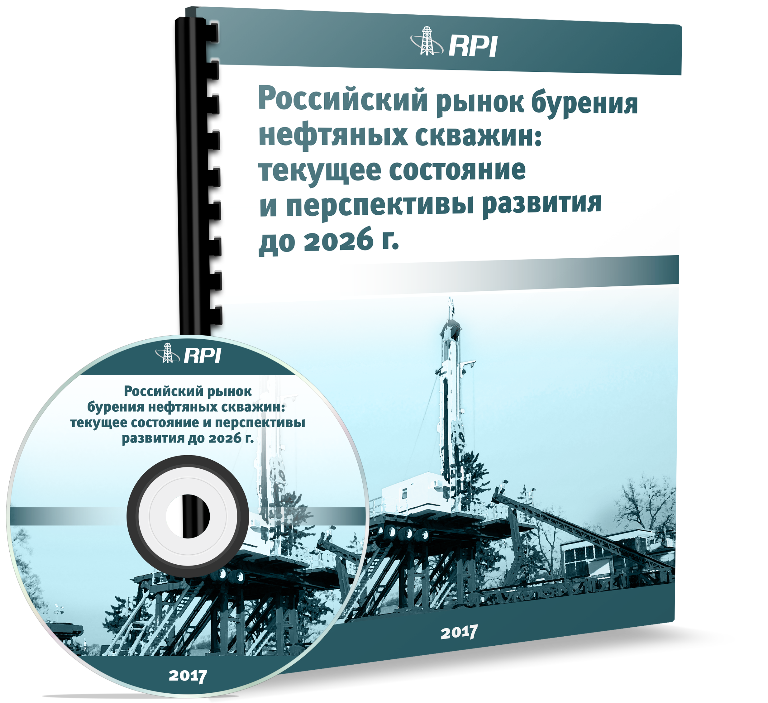 Russian Oil Drilling Market: Current Situation and Development Prospects through 2026